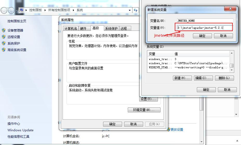 配置Jmeter环境变量-TestGo