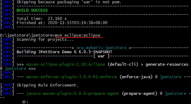 JpetStore项目编译并部署至Tomcat-TestGo