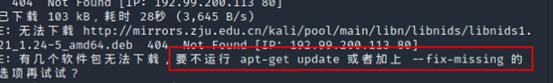 Arp断网攻击工具-Arpspoof工具安装使用指南-TestGo