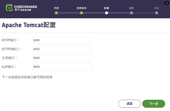 代码审计工具:CheckMarx安装记录-TestGo