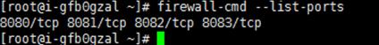 防火墙常用命令-TestGo