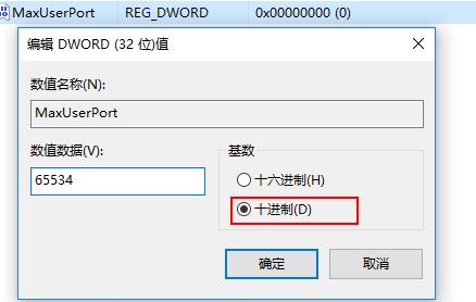 JMeter错误:java.net.BindException: Address already in use: connect-TestGo
